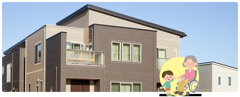 リフォーム・建築の事なら、朝霞市の株式会社ケーズホームにご相談ください。
